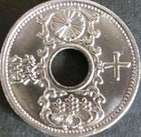 10銭ニッケル貨  昭和10年