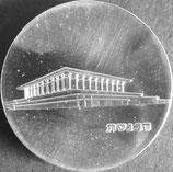 イスラエル記念銀貨 西暦1965年