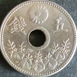 大型5銭白銅貨 大正7年