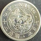 竜10銭銀貨 明治29年