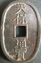 秋田広郭 母線
