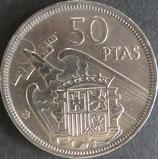 スペイン 西暦1957年