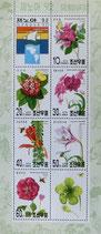 韓国の花切手