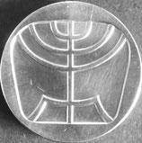 イスラエル記念銀貨 西暦1958年