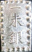 安政一朱銀(On)