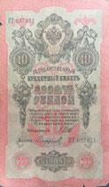 旧ソビエト連邦共和国