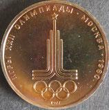 モスクワ 西暦1980年