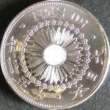 旭日50銭銀貨(大正2年)