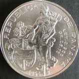 パナマ記念銀貨 西暦1953年Φ39