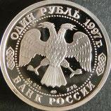 ロシアワールドカッププルーフ銀貨
