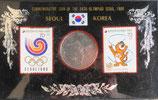 ソウルオリンピック記念コイン