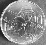 イラク記念銀貨