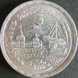 エジプト西暦1971年