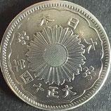 小型50銭銀貨  大正14年