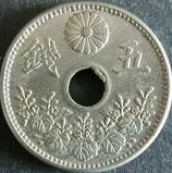 大型5銭白銅貨 大正9年