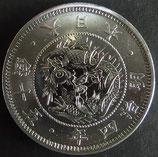 旭日竜小型50銭銀貨 明治4年