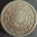 稲5銭白銅貨 明治38年