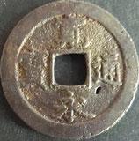 享保期(背広佐)  西暦1717年