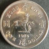 香港記念貨 西暦1974年