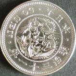 竜50銭銀貨(明治31年)上切