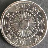 旭日10銭銀貨  明治42年