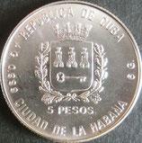 キューバ記念銀貨