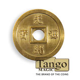 Pieces Chinoise Brass Tango