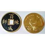 Chinse / Gold Coin Transposition