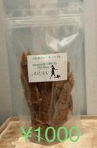 小松菜ジャーキー+ビタミンE