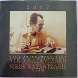 Brillant universel Grèce  Niko Kazantzakis 2007