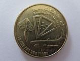 Médaille MDP Boulogne sur Mer Nausicaa 2008