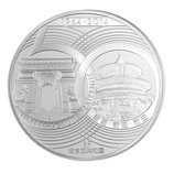 10 euros argent France Chine 2014