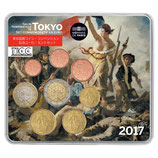 Mini-set BU euro - Salon de Tokio - 2017