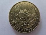 Médaille MDP Rocamadour. Rocamadour cité sacrée 2008