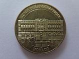 Médaille MDP Monaco. Musée océanographique. Façade 2008