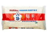 Hakubai Sticky Rice 907g  白梅 もち米