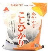 Akafuji Niigata Koshihikari Reis  神明 新潟県産あかふじこしひかり 2kg