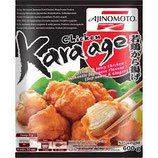 Ajinomoto Chicken Karaage   若鶏の唐揚げ