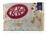 Nestle Kitkat White  13P  ネスレキットカット ホワイト