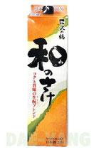 Sawanotsuru Wa no Sake 2L  沢の鶴 和のさけ