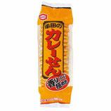 Kameda No Curry Sen 亀田製菓 カレーせん