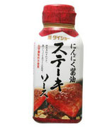 Daisho Steak Sauce Garlic & Sojasauce にんにく醤油ステーキソース 170g