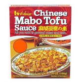 House Mabo Tofu Sauce Mild  150g ハウス 麻婆豆腐の素 甘口
