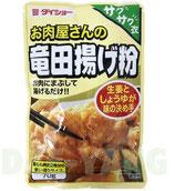 Daisho Tatsutaage Ko  70g お肉屋さんの竜田揚げ粉