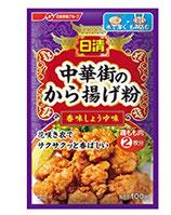 Chukagai no Karaageko 100g 中華街のから揚げ粉 香味しょうゆ味