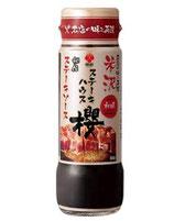 Morita Yonezawa Sakura Wafu Steak Sauce 220g 盛田 米沢 櫻 和風ステーキソース