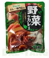 Yasai Na Curry 200g  カレー専門店の野菜なカレー