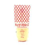 Kewpie Mayonaise 450g  キューピーマヨネーズ