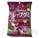 Kasgai Grape Gummy Candy  グレープグミ