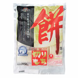 Kirimochi 350g  切り餅